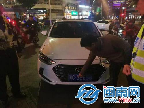 泉州市区:男子为逃避停车场收费 伪造车牌被查