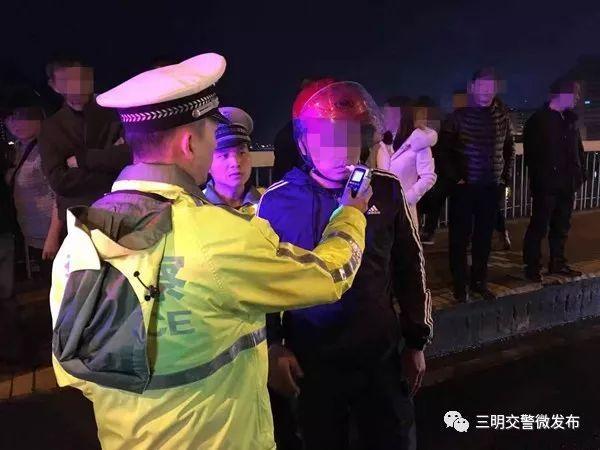 三明交警曝光元宵节期间涉酒交通违法行为