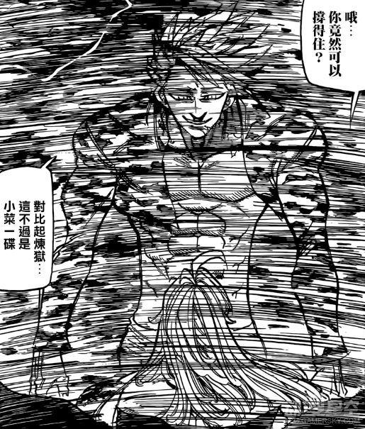 七大罪301话:团长被侵蚀 贪婪之罪正面刚魔神王