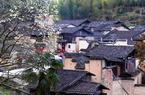 澳门银河手机版官网传统村落:福建屏南厦地村