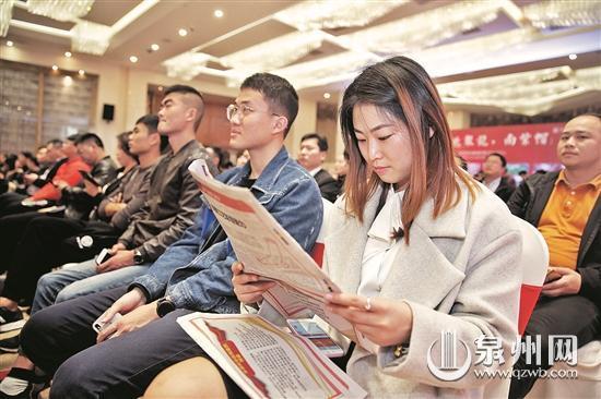 蓝皮书发布 《2018泉州民营经济蓝皮书》引发热议