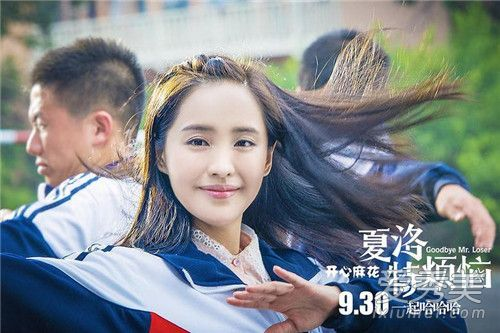2019青春电影豆瓣高分推荐 国产校园青春电影排行榜前十名