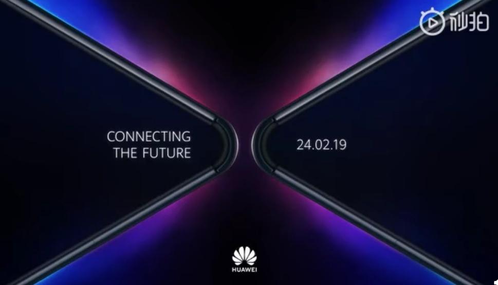 华为首款5G折叠屏手机来了:麒麟980+巴龙5000