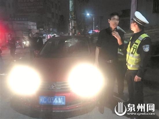 特别的缘分:男子两次醉驾 同车同地遇同一民警