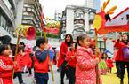 福州鼓楼:旗汛口幼儿园里的庙会