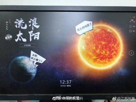 包邮区人民的心声:问凡间晴为何物,不晓得流离太阳到哪去了