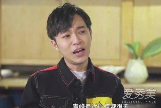 吴青峰曾考虑退出怎么回事?吴青峰组合苏打绿散了吗