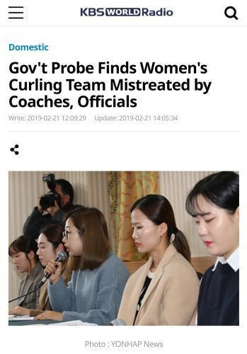 又曝丑闻!韩冰壶管理层遭队员控诉 克扣超1亿韩元