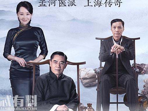 老西医赵闵堂是好是坏?赵闵堂医术怎样和翁泉海是什么干系