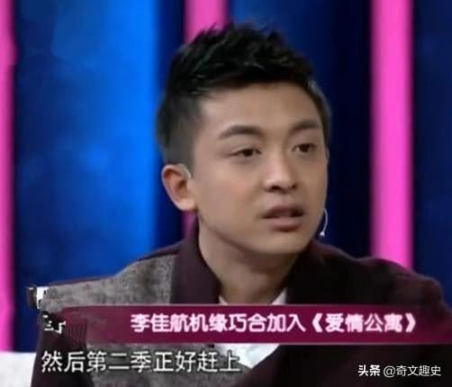 恋爱公寓李佳航本来只是客串,由于素未碰面的他成绩了张伟