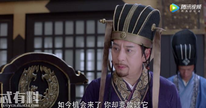 独孤皇后杨坚初显帝王相 杨坚用一招令宇文护窝里反