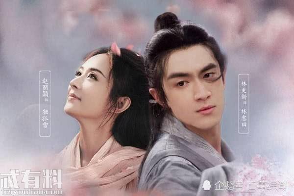 赵丽颖为什么没演楚乔传2 因为她和宇文玥去了忘忧酒馆