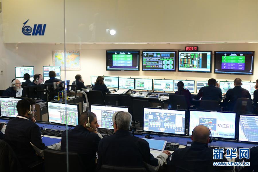 """美""""猎鹰9""""火箭将以色列""""创世纪""""月球探测器送入太空"""