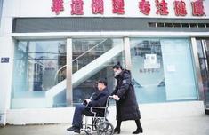 65岁老人做一次电疗腿瘸了变乱委曲 涉事门店人去楼空怎样处置惩罚?