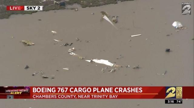 波音767货机坠毁怎么回事?波音767货机坠毁原因是什么