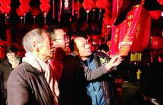 第六届中华灯谜文化节落幕 金沙国际娱乐场欢迎您队斩获佳绩