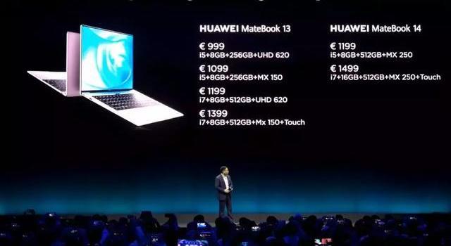 华为5G折叠屏手机什么时候上市,华为5G折叠屏手机售价评测