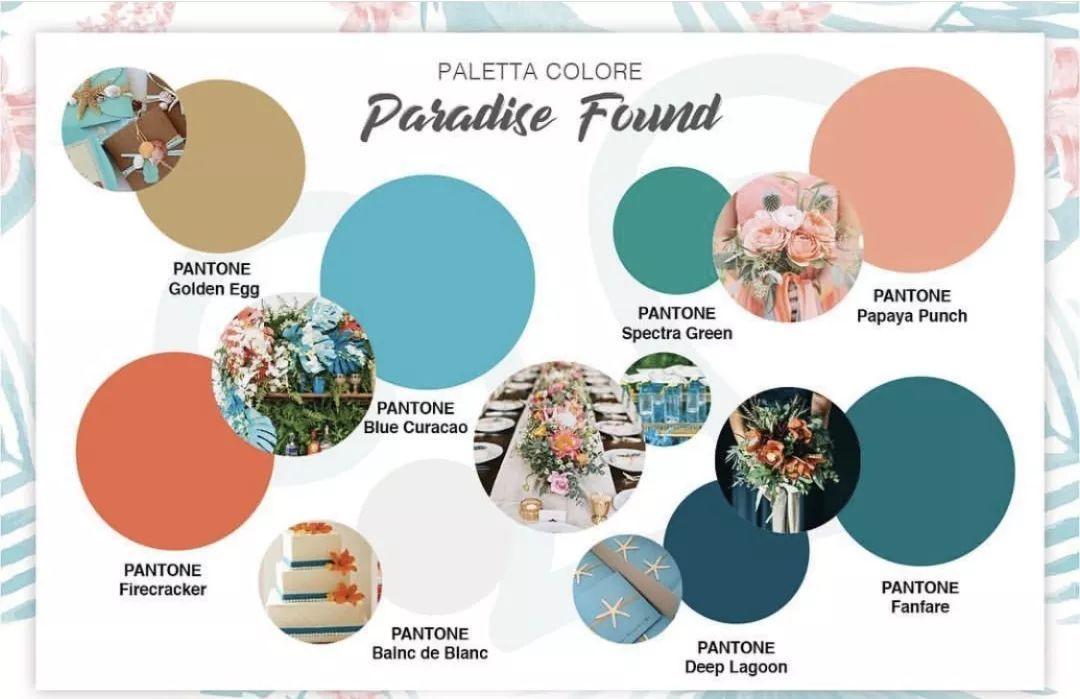 2019婚礼流行色发布 让这些色彩填满你整场婚礼