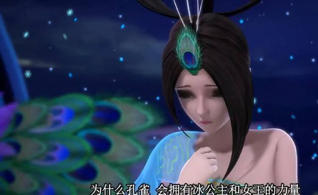 叶罗丽第6季:蓝孔雀身份曝光 她是曼多拉的卧底