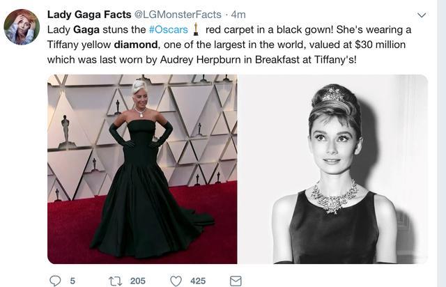 Lady gaga戴1亿人民币项链亮相奥斯卡红毯,128克拉钻石太吸睛