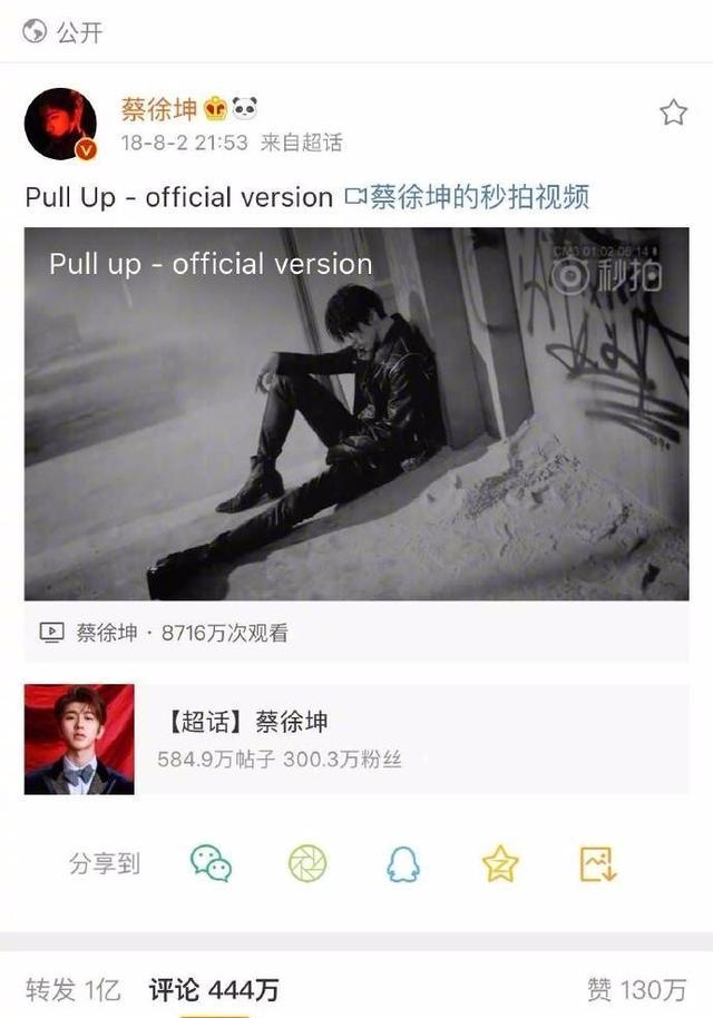 央视点名批评一众明星,蔡徐坤被当典型,粉丝为其抱不平