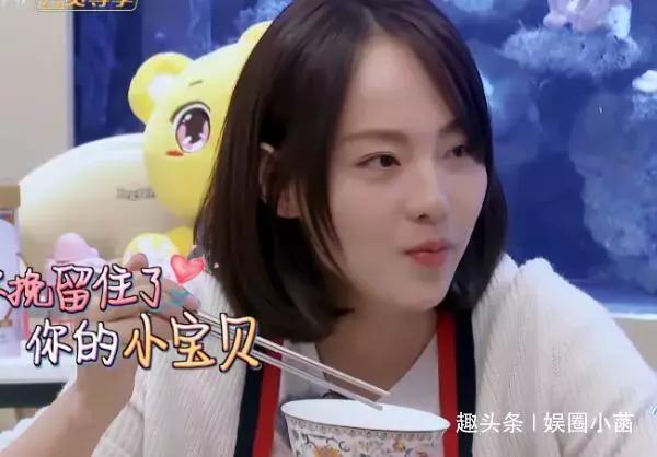 张嘉倪买超结婚4年为何没办婚礼 买超家庭背景是超级富二代?