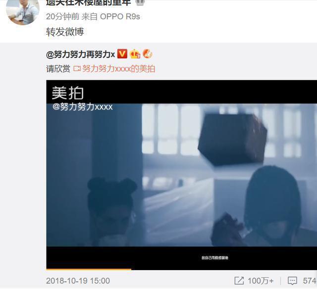 央视曝光蔡徐坤朱一龙易烊千玺数据造假,粉丝们不服了?(2)