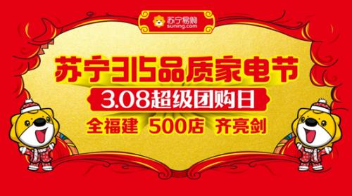 QQ图片20190226102008
