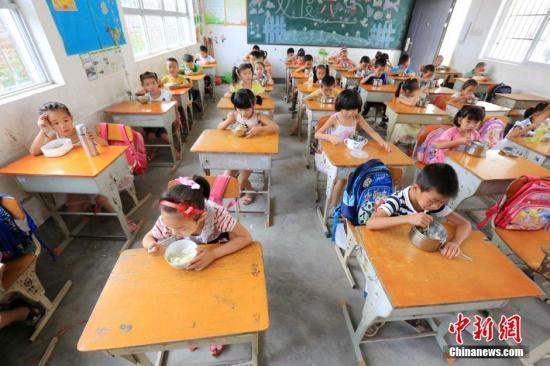 教育部:2019年实现所有义务教育学校达到底线要求