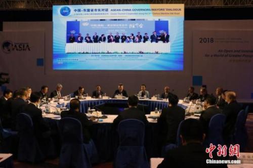 """两会前瞻:大变局中增定力 中国外交直面""""新考季"""""""