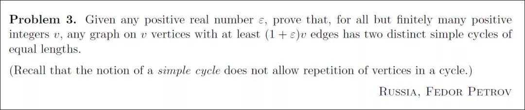 数学大赛中国队为什么全军覆没究竟发生了啥 让他们得0分的P3是什么题(3)