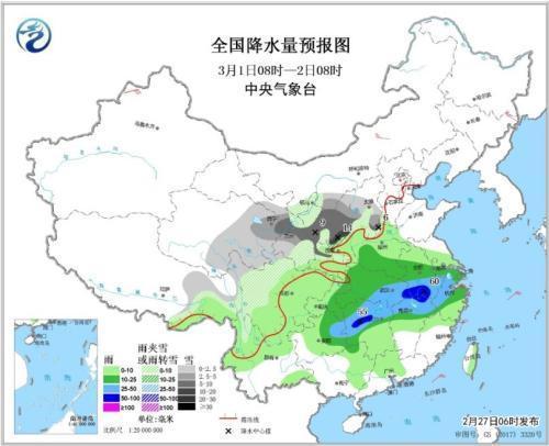 华北中南部黄淮汾渭等地有霾 南方地区?#20013;?#38452;雨