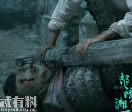 怒晴湘西大結局是什么,陳玉樓一行人是怎么打敗尸王的