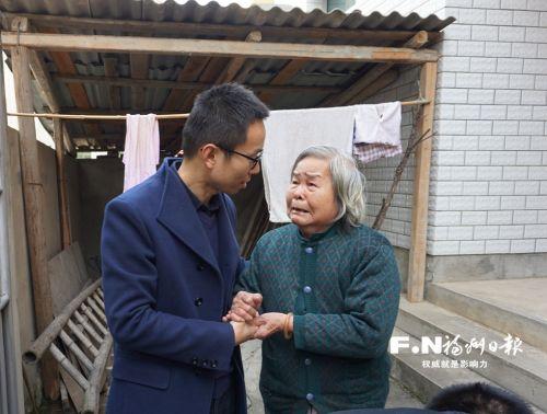 中铁地产福州公司:结对帮扶送温暖