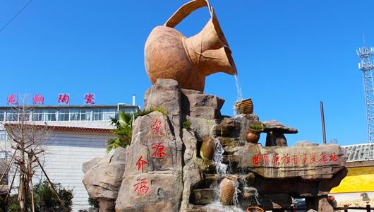 泉州?#26469;海?#21040;介福乡体验陶瓷文化之旅