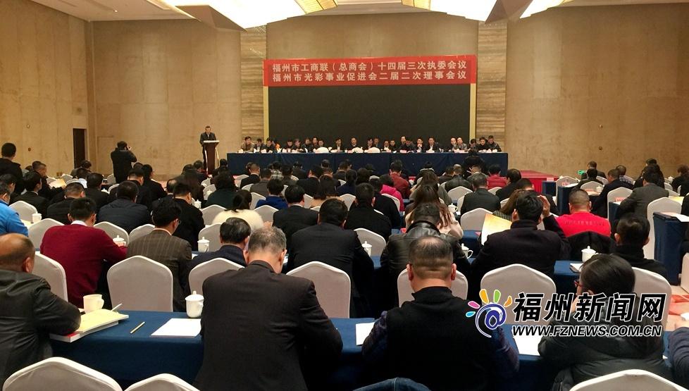 福州民营经济2018年实现增加值5139.95亿元 占全市经济总量超六成