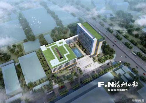 福州马尾集中开工17个重大项目 总投资约41.8亿元