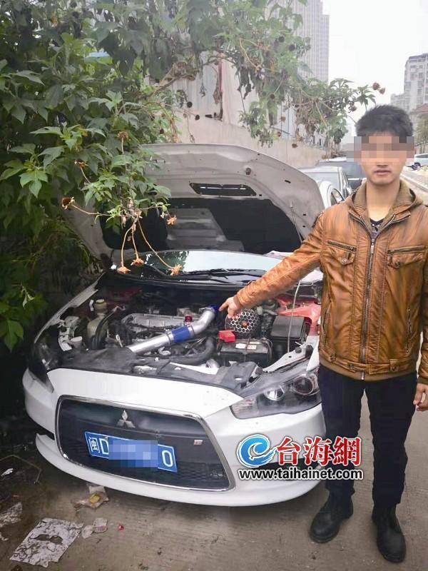 私自加装涡轮系统 这个车主在厦被罚10000元