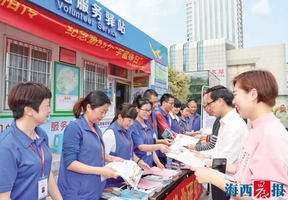 厦门注册志愿者超70万 累计记录志愿服务586万多小时