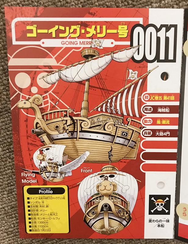 海贼王935话:战国拥有霸王色 青雉恢复平民