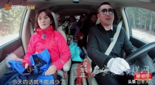 妻子的浪漫旅行2谢娜袁咏仪为100块讨价还价 章子怡不屑砍价?