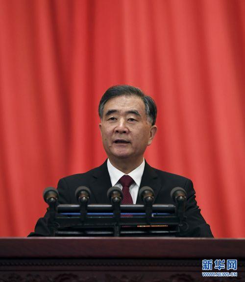 汪洋代表政协第十三届全国委员会常务委员会作工作报告