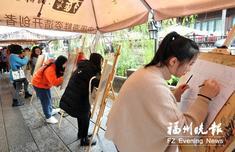 """绘画、快闪多?#20013;?#24335; """"河小禹""""宣传内河保护"""