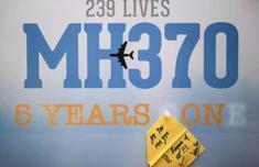 或重启MH370搜索?#38054;?#30340;吗 新?#38469;?#22312;搜索方面是否会更?#34892;?#29575;