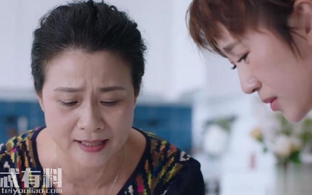 逆流而上的你:刘艾与婆婆矛盾变深 杨光鼓励刘艾重回职场