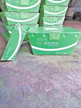 @福州市民 绿色快递箱别乱丢 快递员要回收