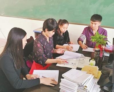 """漳州:""""菜单式""""跟岗 补齐农村教育""""短板"""""""""""
