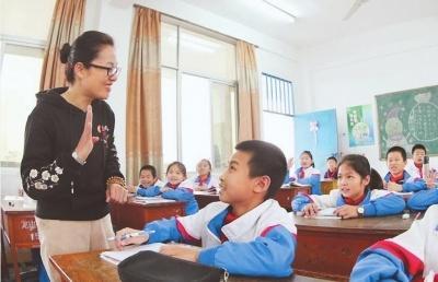 """漳州:""""菜单式""""跟岗 补齐农村教育""""短板"""""""
