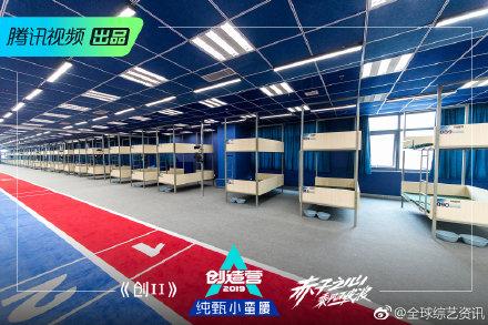 创2宿舍是军训大通铺照片曝光 创造营2019硬核风宿舍火了!