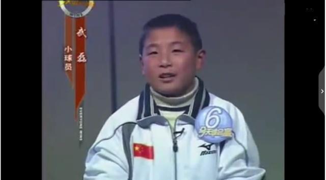 【武磊12岁上电视 新闻】武磊12岁上电视视频截图曝光 昔日的梦想身价并不是吹牛